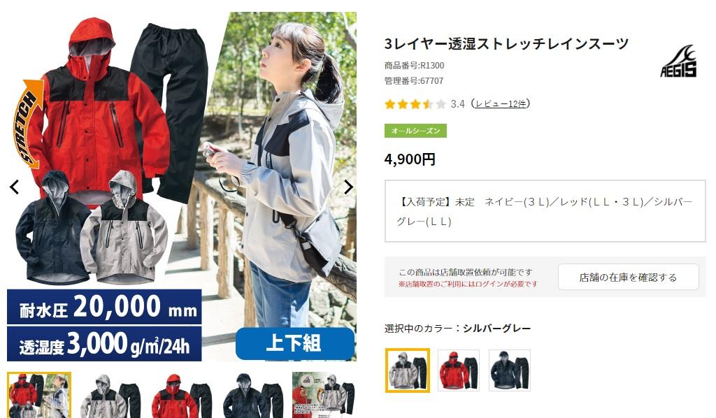 f:id:tsumuradesu:20210523064204j:plain