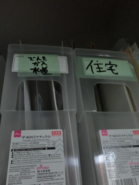 f:id:tsumuradesu:20210530080641j:plain