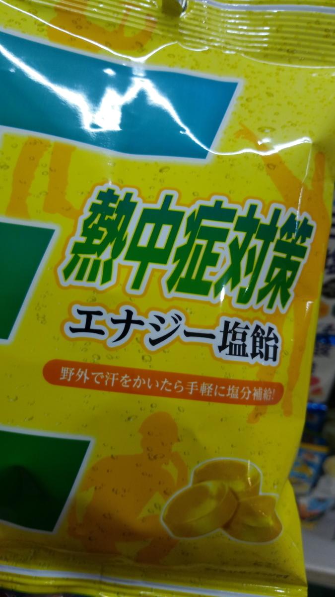 f:id:tsumuradesu:20210530081200j:plain
