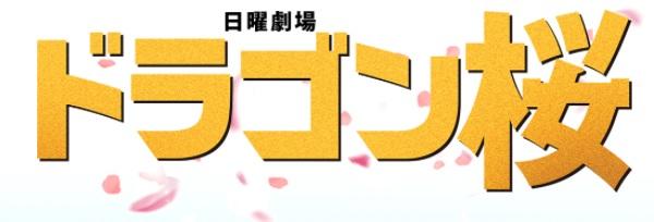 f:id:tsumuradesu:20210606182809j:plain