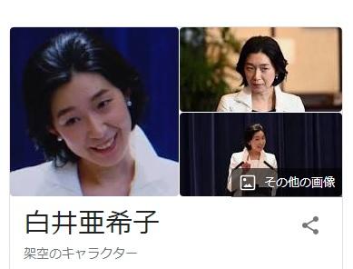 f:id:tsumuradesu:20210606183112j:plain