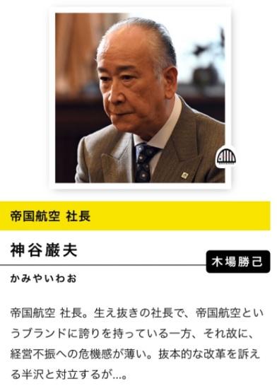 f:id:tsumuradesu:20210606183553j:plain