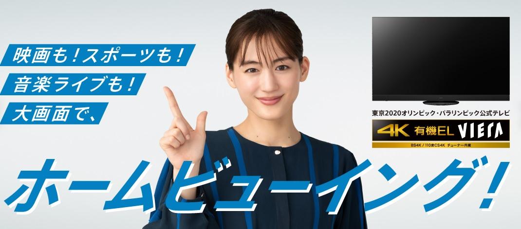 f:id:tsumuradesu:20210612083827j:plain