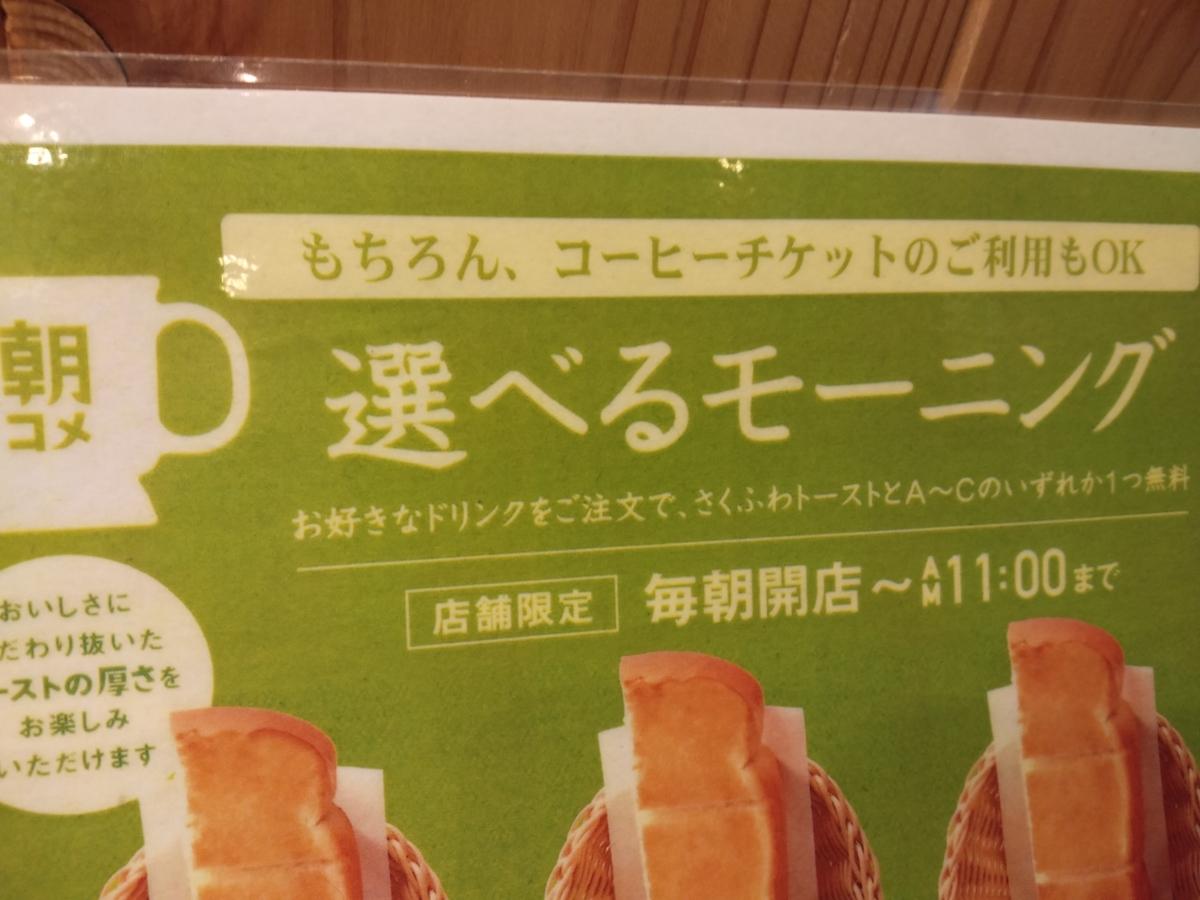 f:id:tsumuradesu:20210627124636j:plain