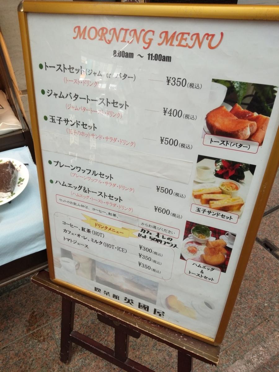 f:id:tsumuradesu:20210629214117j:plain