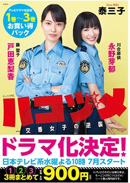 f:id:tsumuradesu:20210710230111p:plain