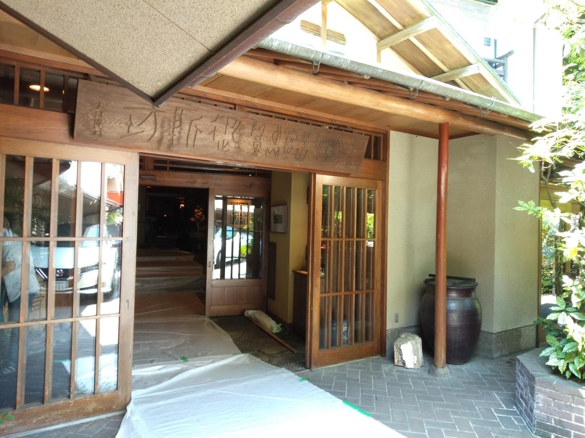f:id:tsumuradesu:20210721055317j:plain