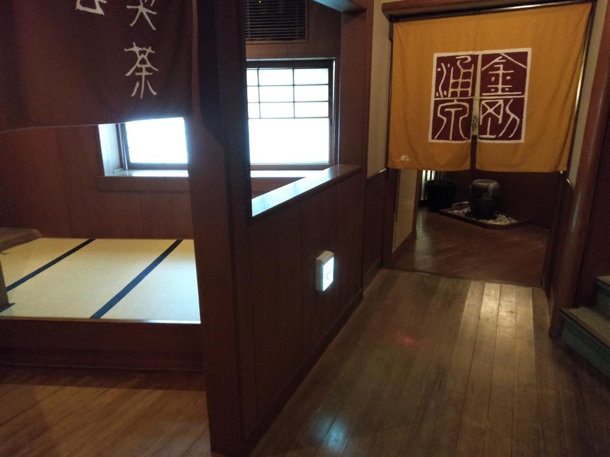 f:id:tsumuradesu:20210721055512j:plain