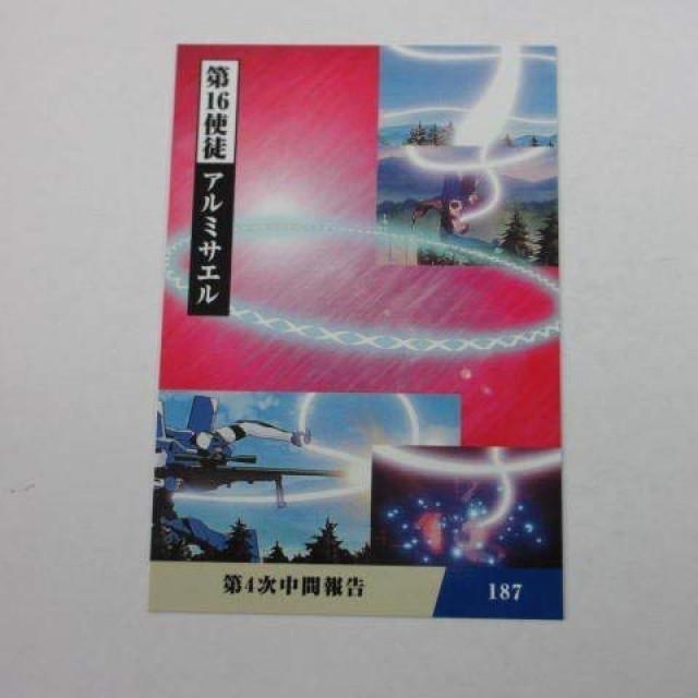 f:id:tsumuradesu:20210723084433j:plain