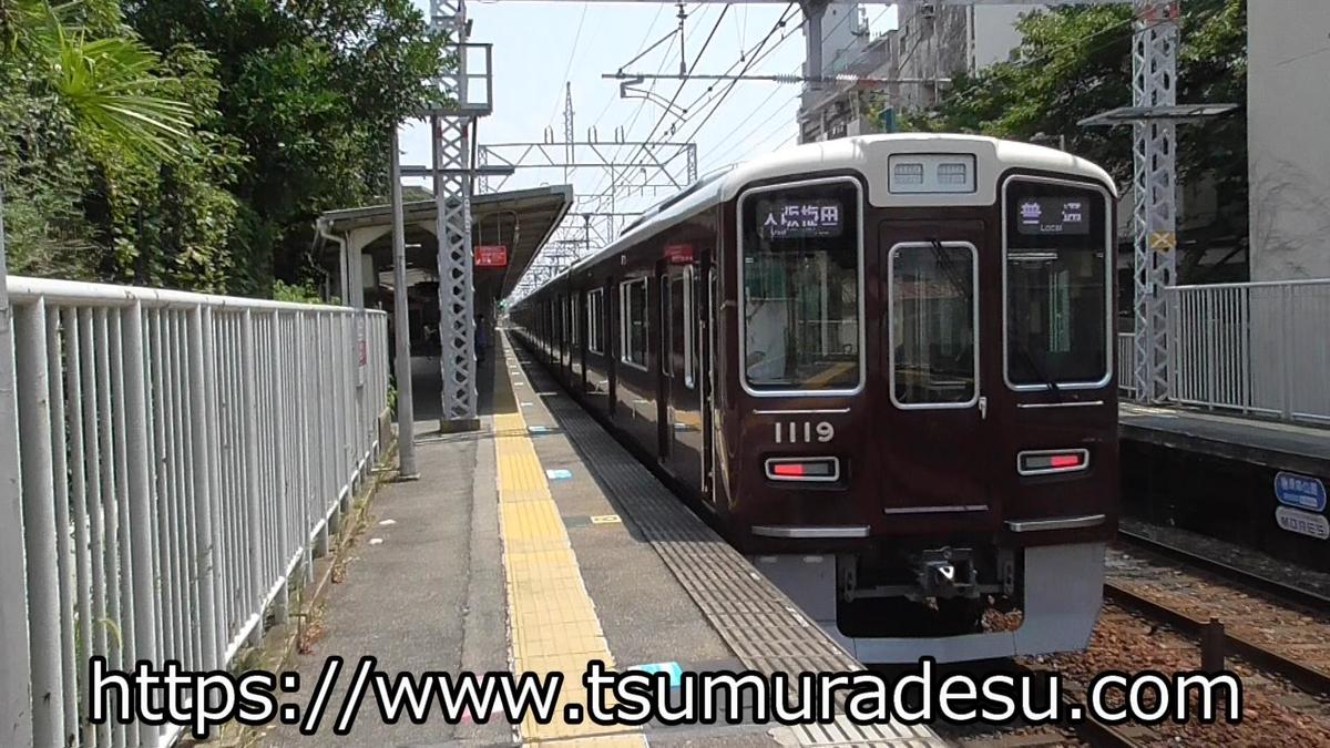 f:id:tsumuradesu:20210820230556j:plain