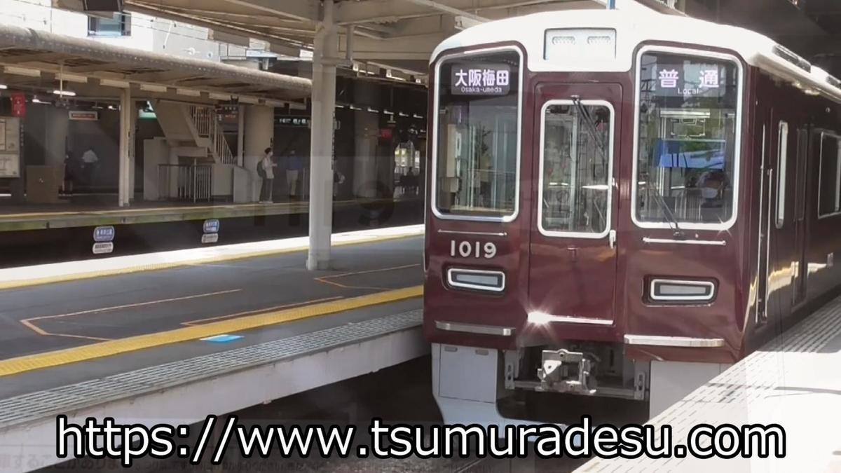 f:id:tsumuradesu:20210820230606j:plain