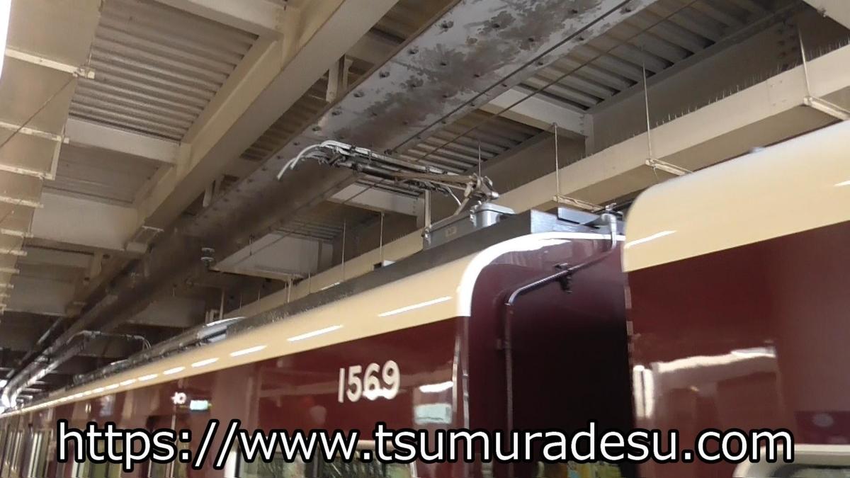 f:id:tsumuradesu:20210820230708j:plain