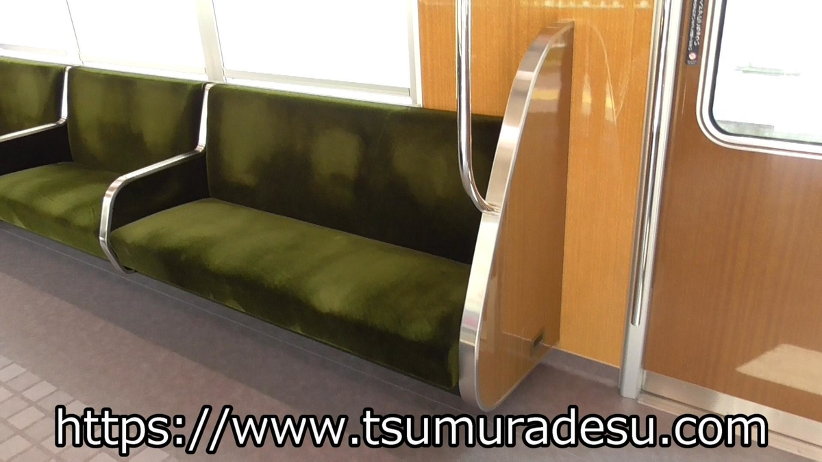 f:id:tsumuradesu:20210820230719j:plain
