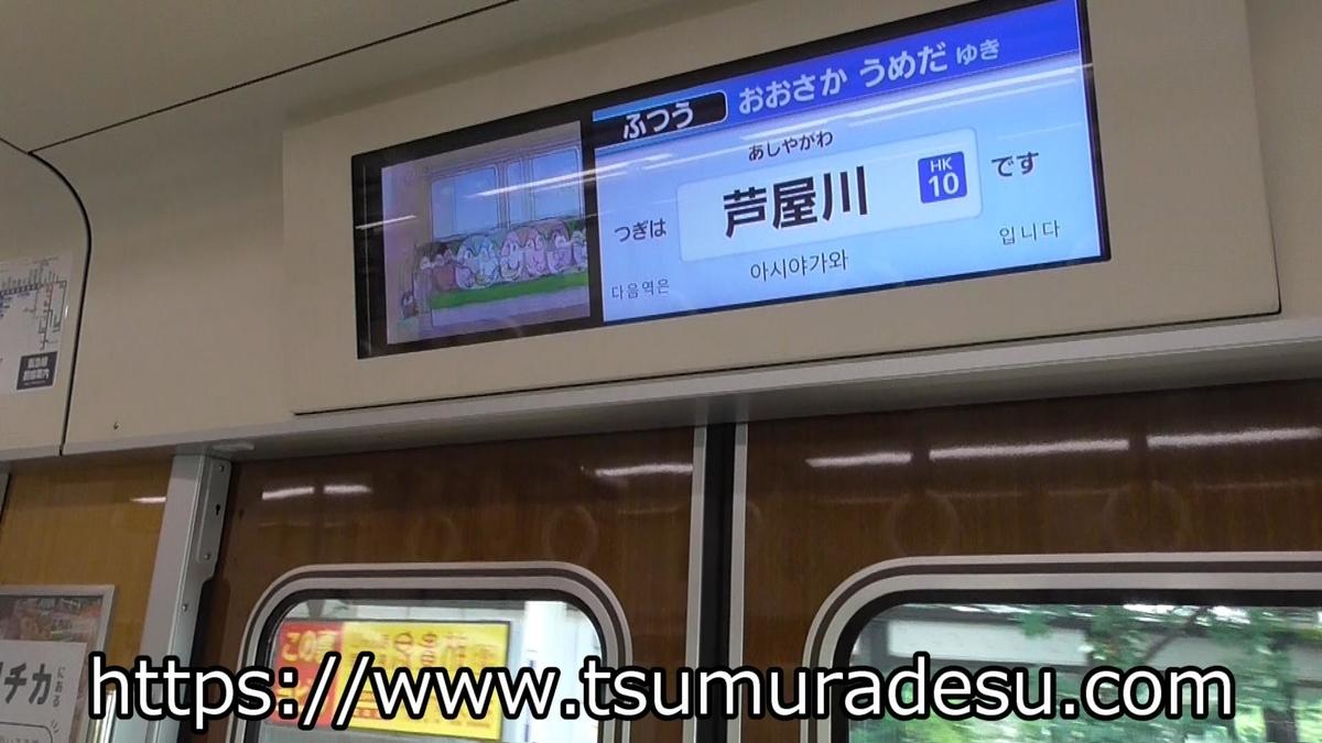 f:id:tsumuradesu:20210820230759j:plain