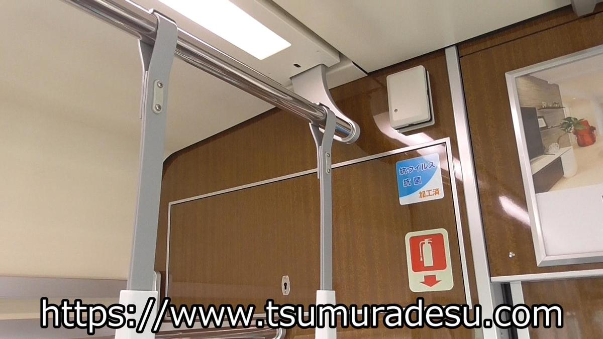 f:id:tsumuradesu:20210820230835j:plain