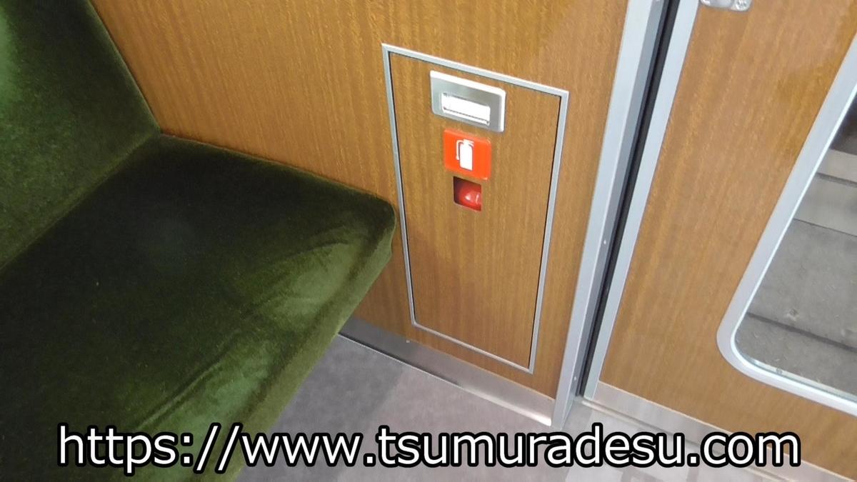 f:id:tsumuradesu:20210820230847j:plain