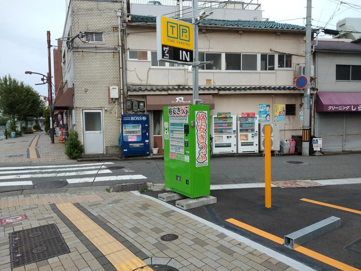 f:id:tsumuradesu:20210822073501j:plain