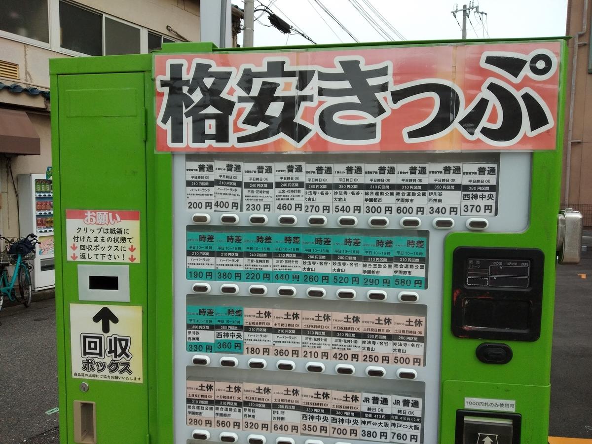 f:id:tsumuradesu:20210822073917j:plain