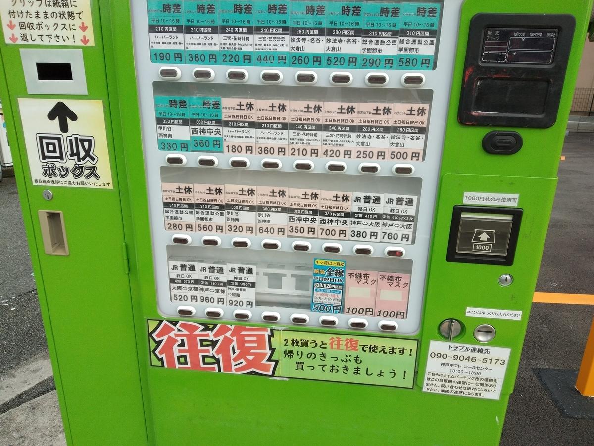 f:id:tsumuradesu:20210822073959j:plain