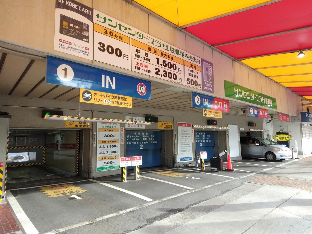 f:id:tsumuradesu:20210822165554j:plain