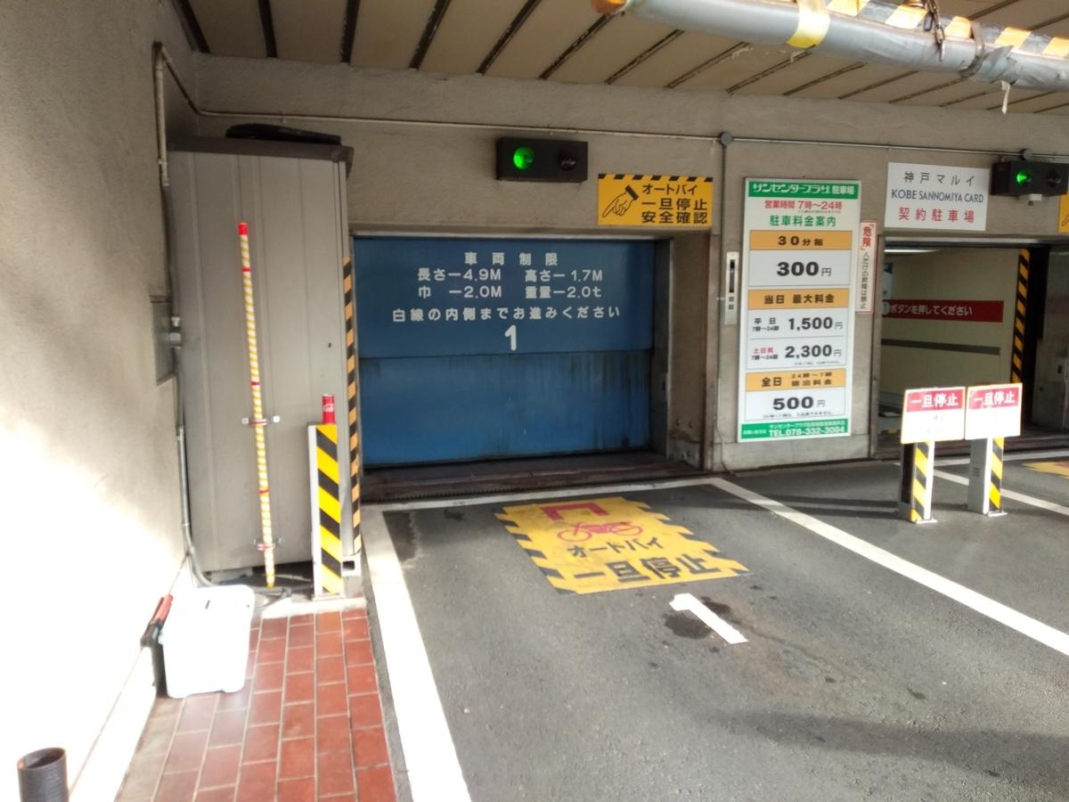 f:id:tsumuradesu:20210822165626j:plain