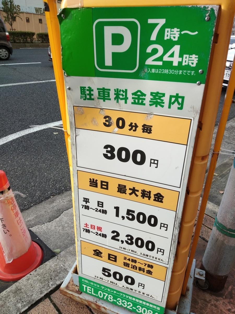 f:id:tsumuradesu:20210822165648j:plain