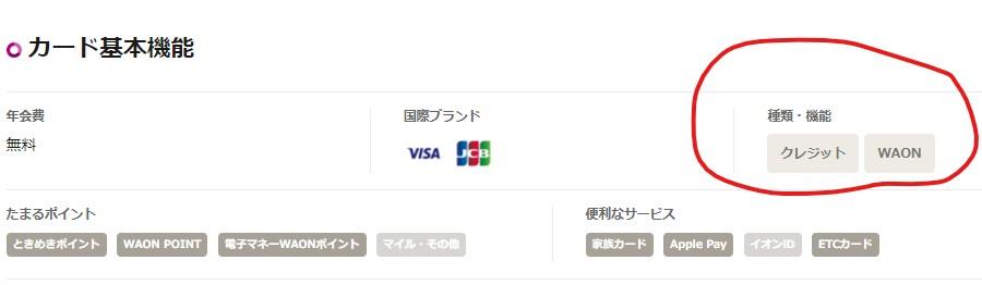 f:id:tsumuradesu:20210828080757j:plain