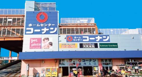 f:id:tsumuradesu:20210828184931j:plain