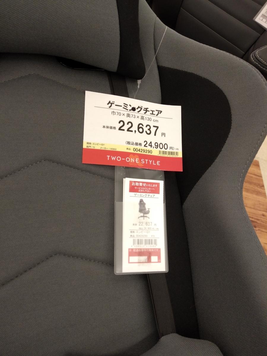 f:id:tsumuradesu:20210828220948j:plain