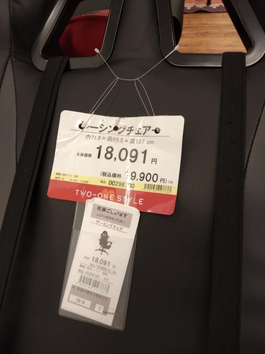f:id:tsumuradesu:20210828221055j:plain
