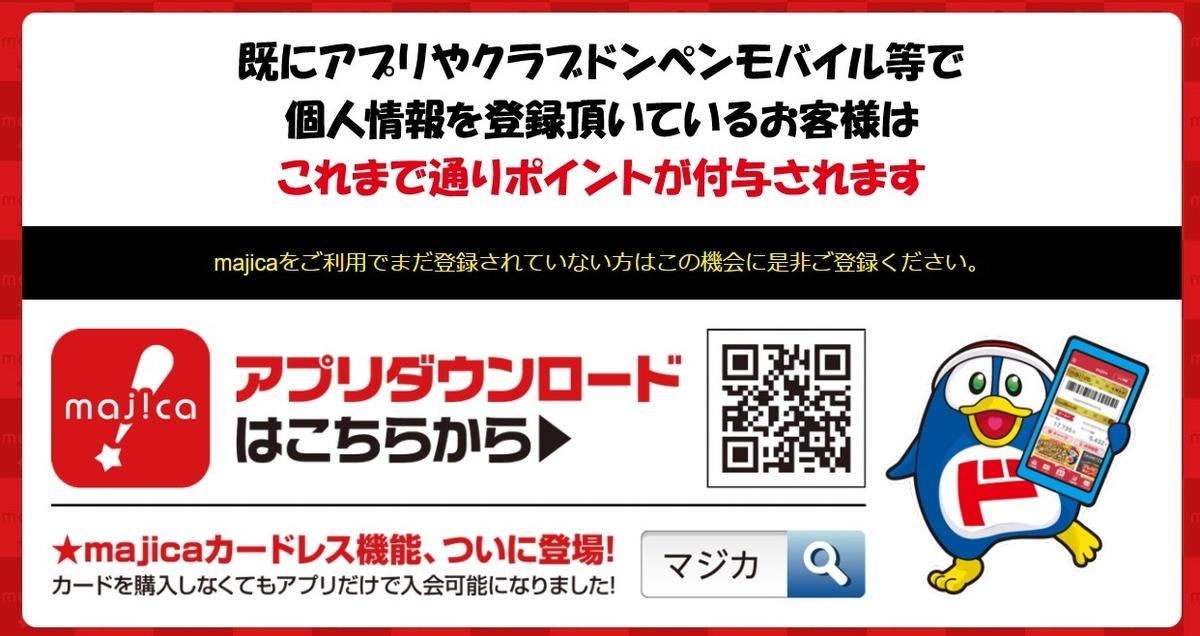 f:id:tsumuradesu:20210907171128j:plain