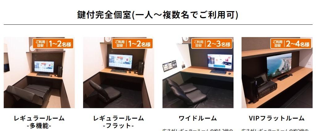 f:id:tsumuradesu:20210910234030j:plain