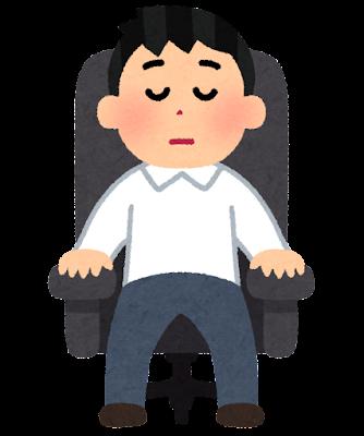 f:id:tsumuradesu:20210911003143p:plain