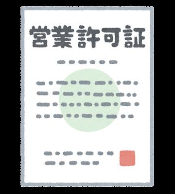 f:id:tsumuradesu:20210911003336p:plain