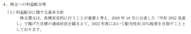 f:id:tsumuradesu:20210912090231j:plain