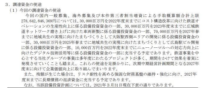 f:id:tsumuradesu:20210912092022j:plain