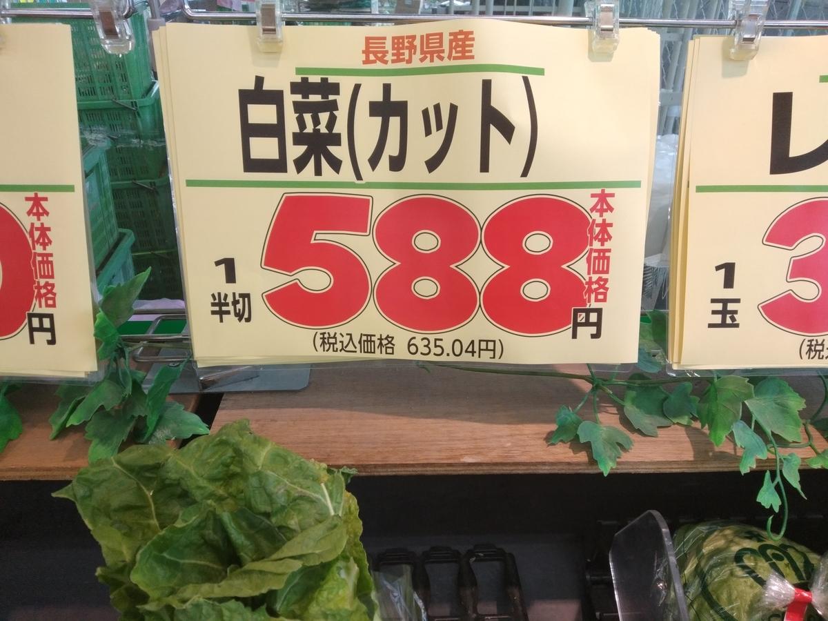 f:id:tsumuradesu:20210914184905j:plain