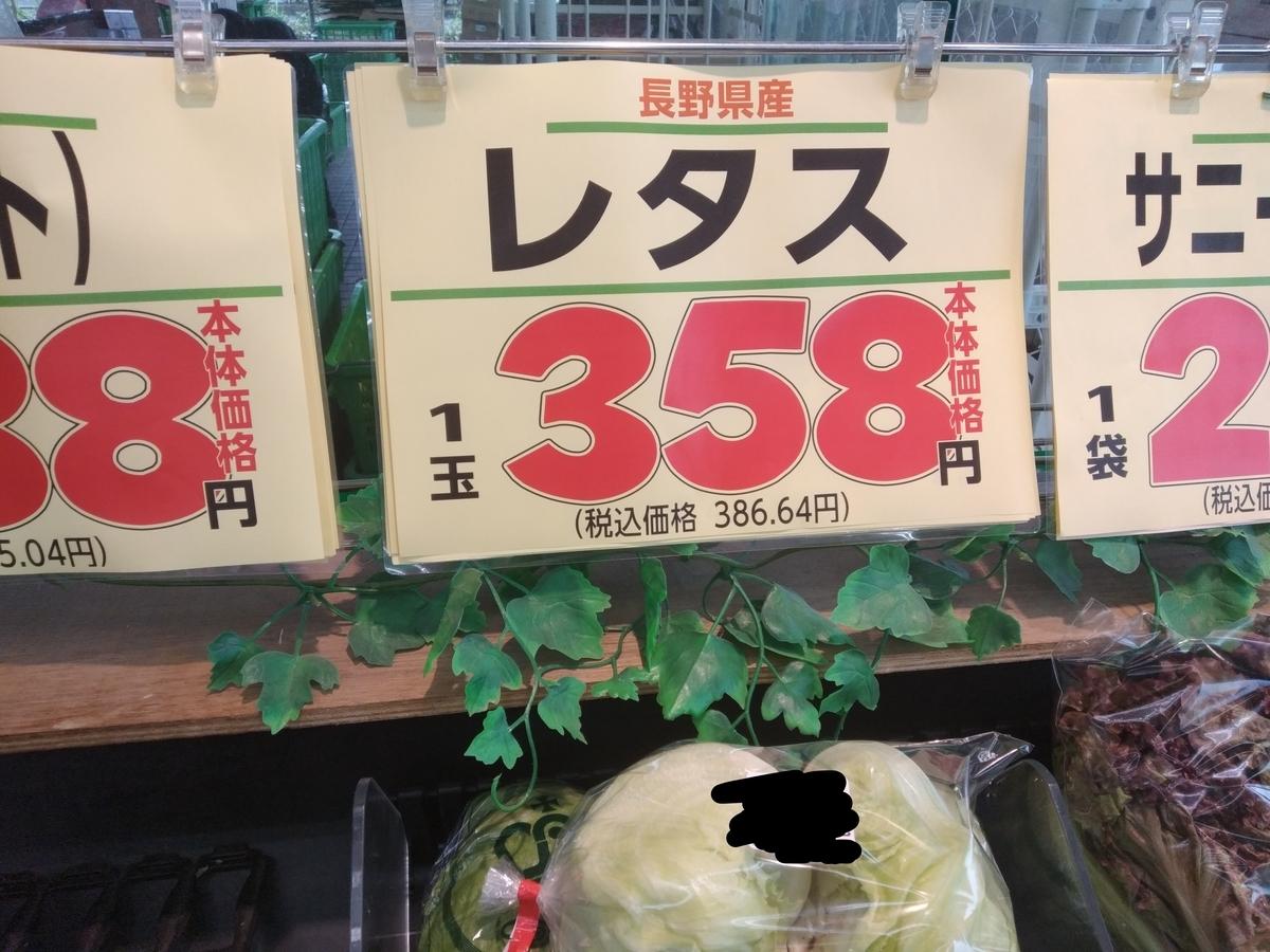 f:id:tsumuradesu:20210914184951j:plain