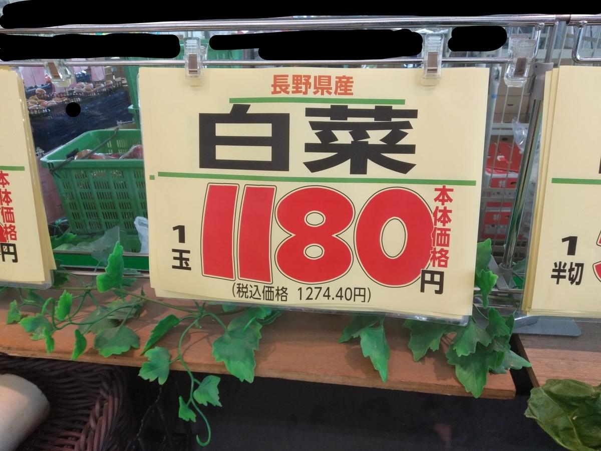 f:id:tsumuradesu:20210914185022j:plain