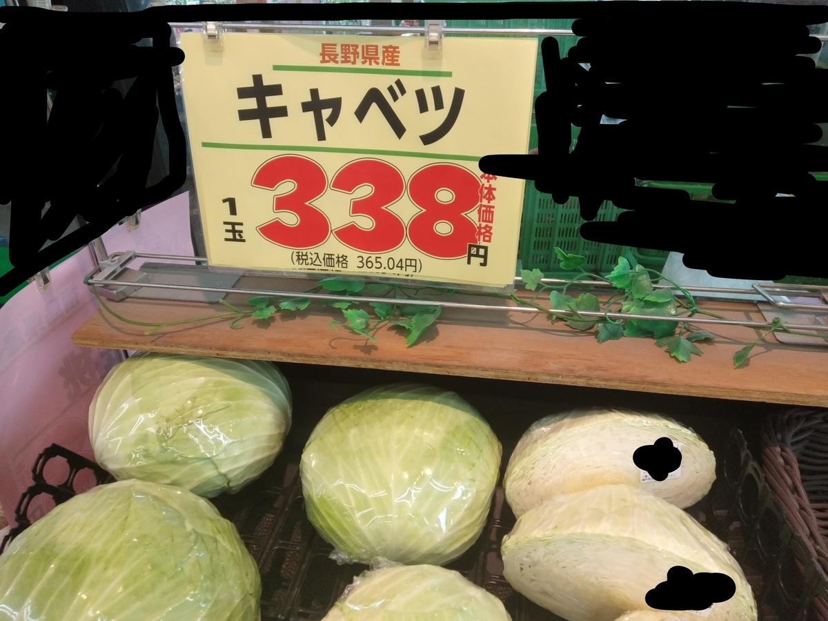 f:id:tsumuradesu:20210914185054j:plain