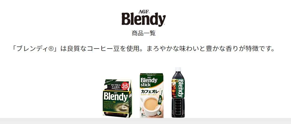 f:id:tsumuradesu:20210914203230j:plain