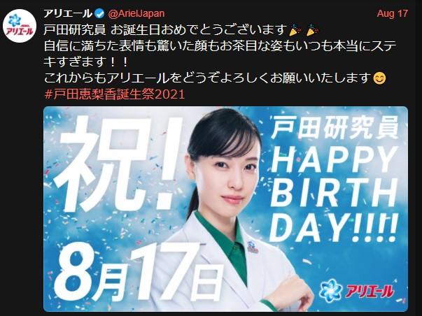 f:id:tsumuradesu:20210920171723j:plain