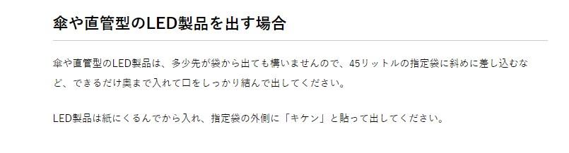 f:id:tsumuradesu:20210926160614j:plain