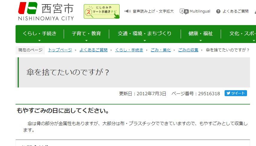 f:id:tsumuradesu:20210926160621j:plain