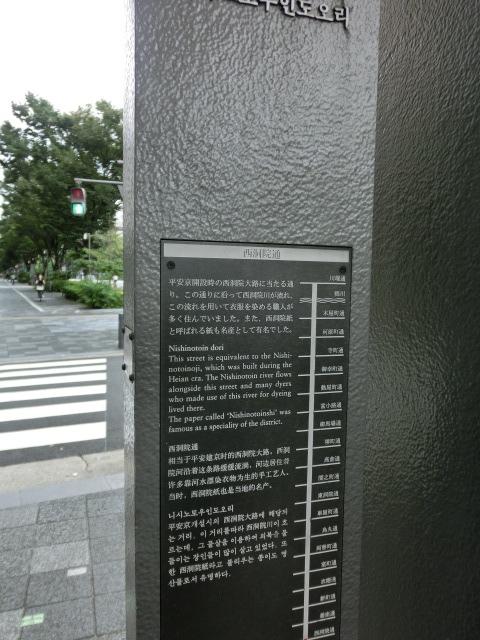f:id:tsumuradesu:20211002065721j:plain