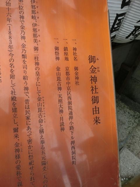 f:id:tsumuradesu:20211002065913j:plain
