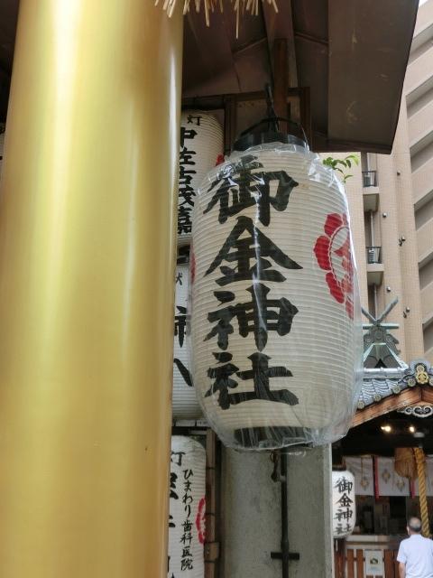 f:id:tsumuradesu:20211002065929j:plain