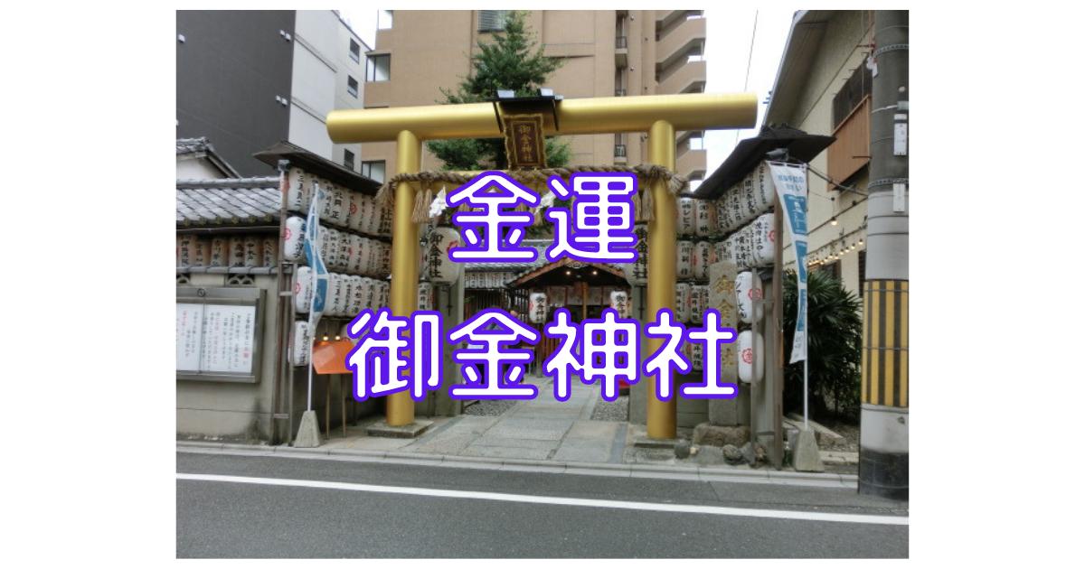 f:id:tsumuradesu:20211002071742p:plain
