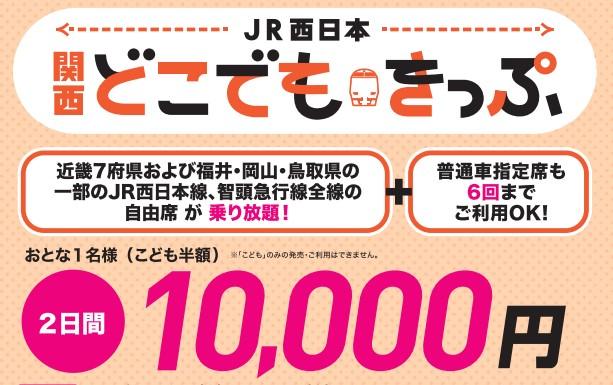 f:id:tsumuradesu:20211005210659j:plain