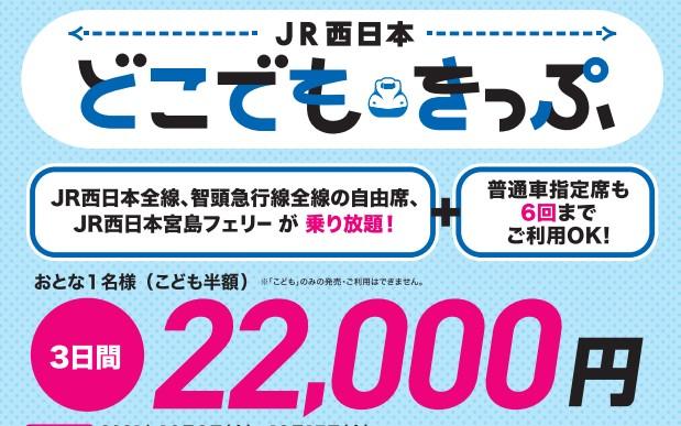 f:id:tsumuradesu:20211005210713j:plain